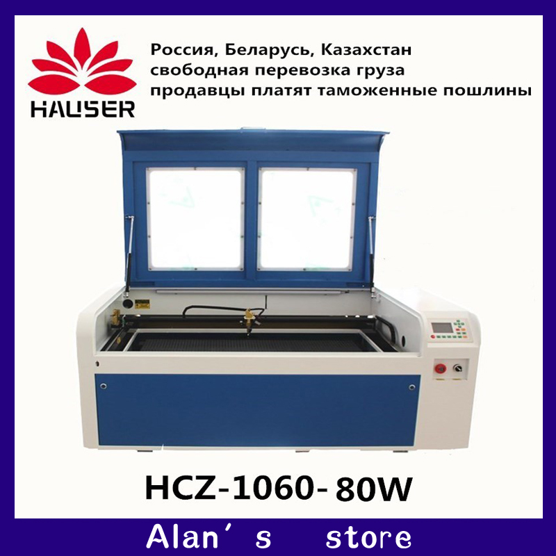 Frete grátis A HCZ RECI 80 w CO2 DPS 1060 gravação a laser máquina de corte a laser cnc máquina de marcação laser mini gravura CNC DIY