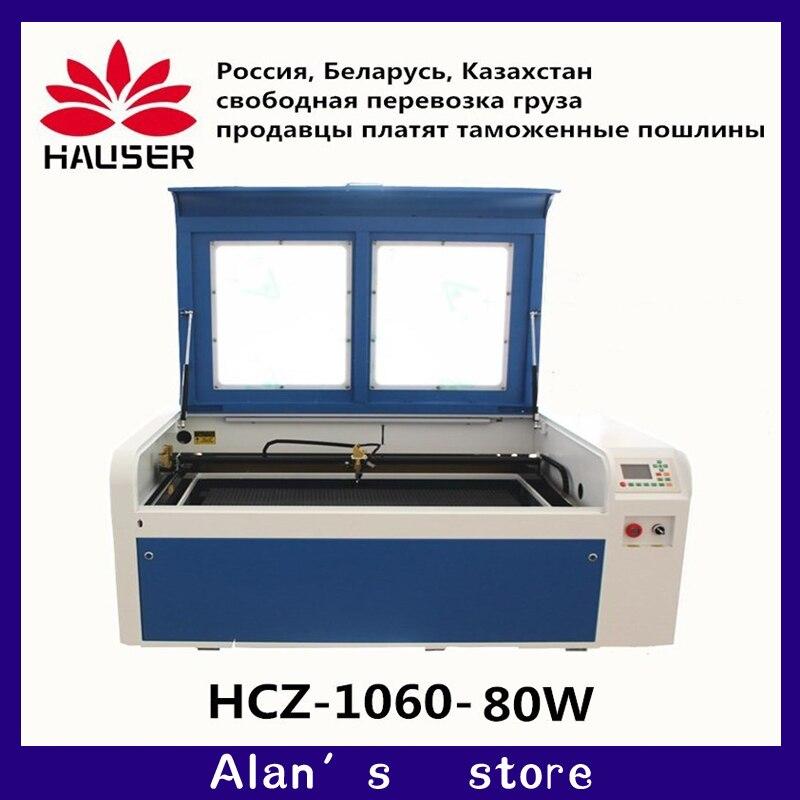 Livraison gratuite HCZ RECI 80 w CO2 laser cnc DPS 1060 laser gravure cutter machine de marquage machine mini gravure laser CNC DIY