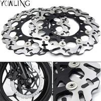 CNC Motorcycle Front Brake Disc Brake Rotors For YAMAHA YZF R6 YZF R6 R1 2005 2013