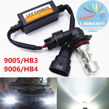 цена на High Power 9005/9006 80W 6000K With Lens Fog Light Cree Chip Canbus No Error Free Driving Lights Bulb HB3/HB4 Day running lights