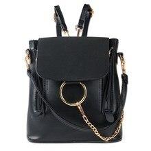 Модные женские туфли рюкзак высокое качество Молодежный кожаный Рюкзаки для подростков Обувь для девочек Цепи Женский школьная сумка рюкзак Mochila