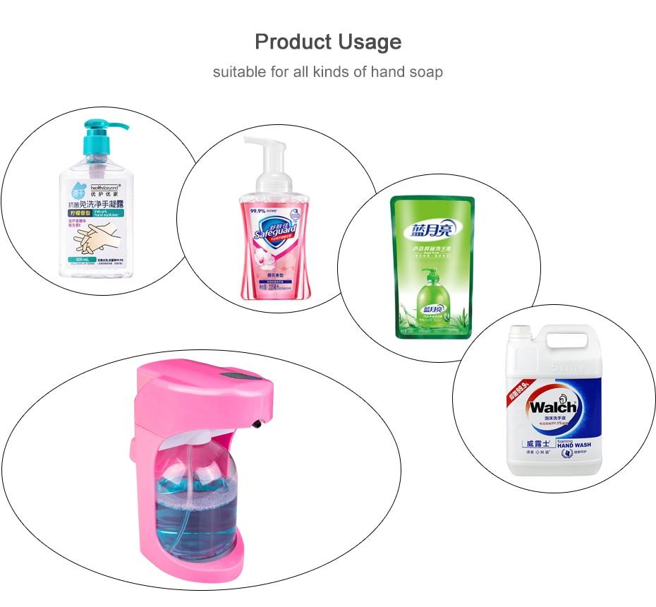 soap dispenser 8