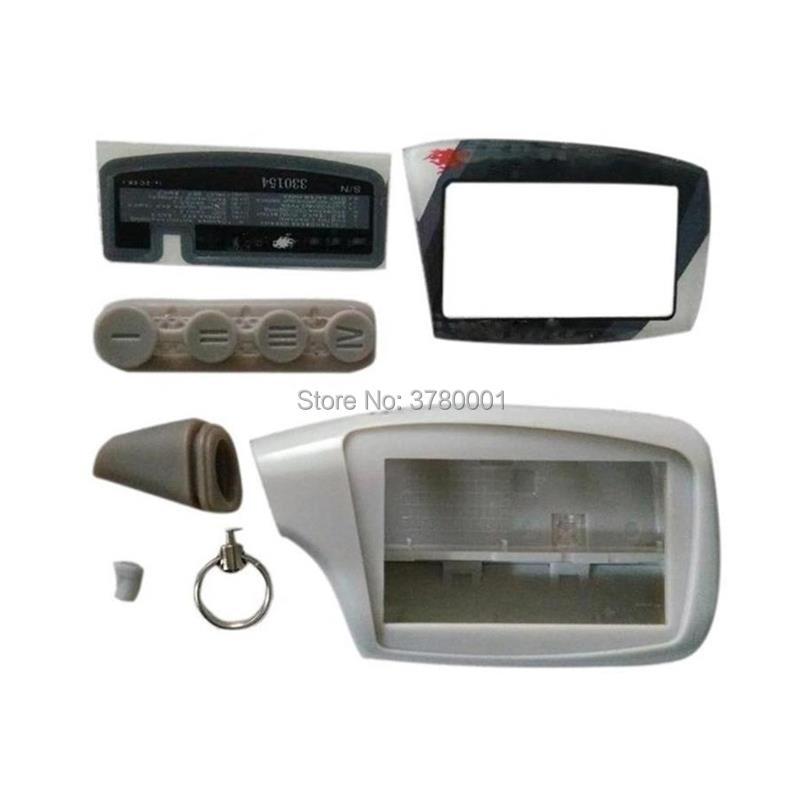 M5 Case Keychain For Russian Scher-Khan Magicar 5 6 2-Way Car Alarm LCD Remote Control Scher Khan M5 M6 M902F M903F Key Fob