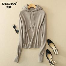 SHUCHAN 2017 Autumn Winter Cashmere Knitted For Women New Arrival Christmas Sweater Casual Keep Warm Basic B323