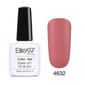 Гель-лак для ногтей Elite99, 10 мл, матовый, 1 шаг, 3 в 1, УФ LED, 1 шаг, гель-лаки, не нужен, верхнее Базовое покрытие, Гель-лак для маникюра