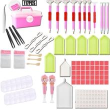 Инструменты для алмазной живописи наборы для вышивки крестиком DIY ручка-пинцет для вышивки, клей для пластины, коробка для хранения, алмазные аксессуары для рисования набор