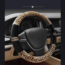 2019 Leopard-Print Plush Steering Wheel Cover Winter High-Density Steering Wheel Cover Stylish Personality Non-slip Massage