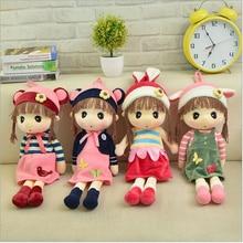 45cm  Stuffed Animals Girl Doll Fairy rapunzel doll Wedding birthday present Gifts For Kids