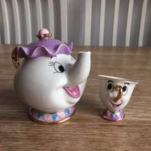 Beauty And The Beast Mrs Potts Chip Coffee Tea Set Pot Cup Mug Porcelain Kettle 18K Gold-plated Ceramic Xmas Gift(China)