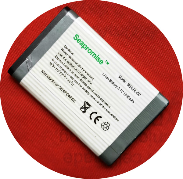 Retail battery BL-5C BL 5C BL5C for <font><b>NOKIA</b></font> 1100 1101 1108 1112 1116 1200 <font><b>1208</b></font> 1209 1255 1315 1600 1650 1680C image