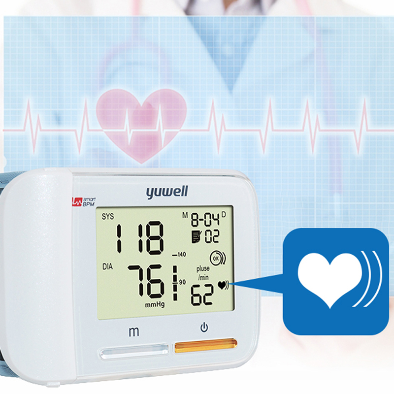 yuwell Wrist Blood Pressure Monitor Two Year Repair Large Digital LCD Portable Medical Equipment Ecg Automatic Sphygmomanometer