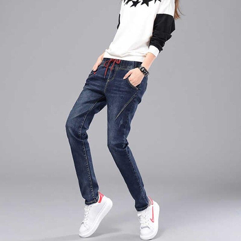 Skinny Jeans Women Elastic Waist Slim Fit Dark Blue Streetwear Pencil Pants Korean Version