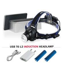 Инфракрасный датчик фар светодиодный ИК фар CREE XML T6 L2 глава факел лампы 18650 Перезаряжаемые фонарик переднего света Lanterna