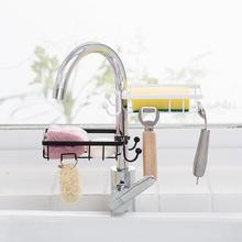Кухонный Железный контейнер для хранения кран полка губка ткань для посуды отделка стеллаж для слива бассейн тряпка стеллаж для хранения ванная комната слив стеллаж для хранения