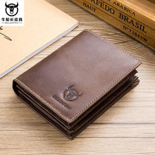 Genuine Leather Wallet Men PORTFOLIO MAN Male Small Portomonee Vallet With Coin Purse Pockets Slim Rfid Fashion Mini Walet(China)