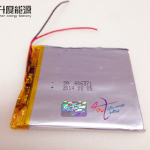 406371 Li-polymer 406371 chinese brand laptops external 3.7V