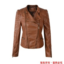 Brand Motorcycle PU Leather Jacket Women 2016 Winter And Autumn New Fashion Coat Brown Color Zipper Outerwear jacket coat HOT