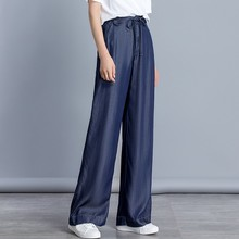 Summer Tencel Jeans Women High Waist Denim Wide Leg  Fashion Streetwear Street Loose Trousers