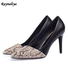 Sexy High Heels Women Pointed Toe Pumps Autumn Elegant Stiletto Shoes Woman Genuine Leather Shoe Office Career Pumps XZL-A0018 cocoafoal woman green high heels shoes plus size 33 43 sexy stiletto red wedding shoes genuine leather pointed toe pumps 2018