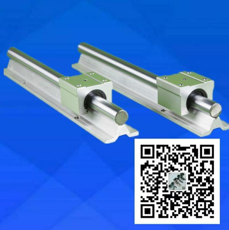2pcs of supported rails SBR20-600mm+4pcs of linear bearing blocks SBR20UU