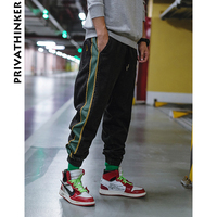Privathinker Black Harem Pants Men 2018 Mens Color Block Sweatpants Side Striped Male Japanese Trouser Casual Joggers Pants