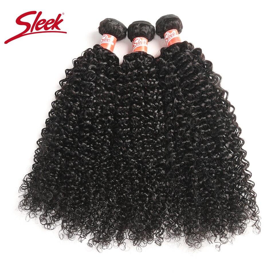 Cheveux brésiliens lisses armure paquets crépus bouclés paquets 8-28 30 pouces paquets non-remy Extension de cheveux humains 3/4 paquets offres
