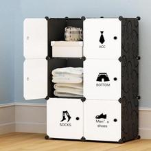 Простой шкаф DIY PP портативный ящик для хранения многослойный ящик для хранения одежды сортировочный ящик для одежды шкаф для хранения