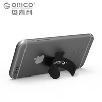 ORICO Universal Mobile Phone Holder U-shaped Phone Stand Seamless Paste Mobile Phone Shelves for All Smartphones Tablet