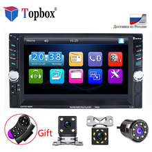 Topbox Autoradio 6.6″ 2 din car Multimedia player Touch Screen Car Audio bluetooth USB 2din MP4 MP5 player With Rear View camera