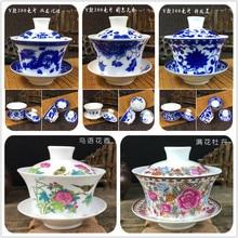Горячая Распродажа 200 мл китайский чайный сервиз с ручной росписью тарелка Dehua высокое качество белый фарфор Gaiwan чайный фарфоровый сервиз