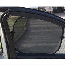 Автомобильное боковое заднее стекло авто солнцезащитный козырек щит сетка экран детское автомобильное сиденье Горячая