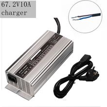 1 PC best price 672W 67.2v10A LiFePO4 charger for 4 series 12V battery 14.4V smart free shipping