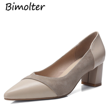 Bimolter 2019 New Arrival Cow Leather + Sheep Suede High Heels Office Lady Dress Career Simple Style  Pointed toe Pumps NB048