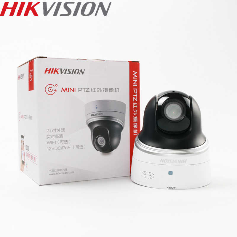Detail Feedback Questions about HIKVISION DS 2DC2402IW D3/W