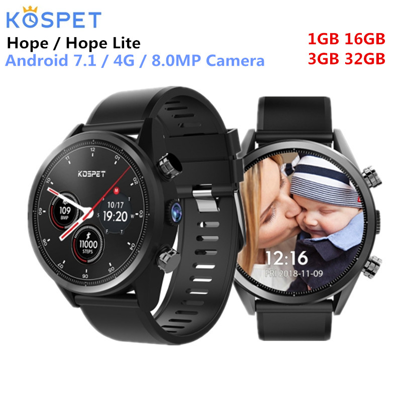Kospet надежда 4G Smartwatch телефон Android 7,1 4 ядра 1,3 GHz 3 GB Оперативная память 32 ГБ Встроенная память 8.0MP Камера IP67 Bluetooth Водонепроницаемый Смарт-часы
