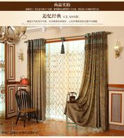 The new European high grade thick chenille embroidered curtains screens living room bedroom curtains