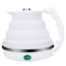 Складной электрический чайник Портативный Силиконовый складной походный чайник с защитой от закипания складной электрический чайник для воды для путешествий