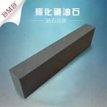 1PC DMD boron carbide Whetstone for kitchen knife sharpener grit 280 free shipping