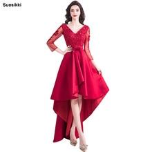 Suosikki 2018 New Arrival formal prom dress vestidos de fies