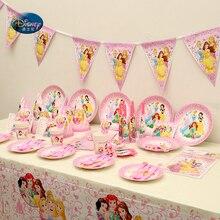 89pcs נסיכת נושא מסיבת אספקת כלי שולחן סט עבור 6 ילדים מסיבת יום הולדת קישוטי הזמנות לחתונה קישוט