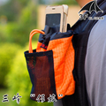3F ul Gear Outdoor Camping Climbing Bag Molle Wallet Pouch Purse Phone Case for Water Bottle