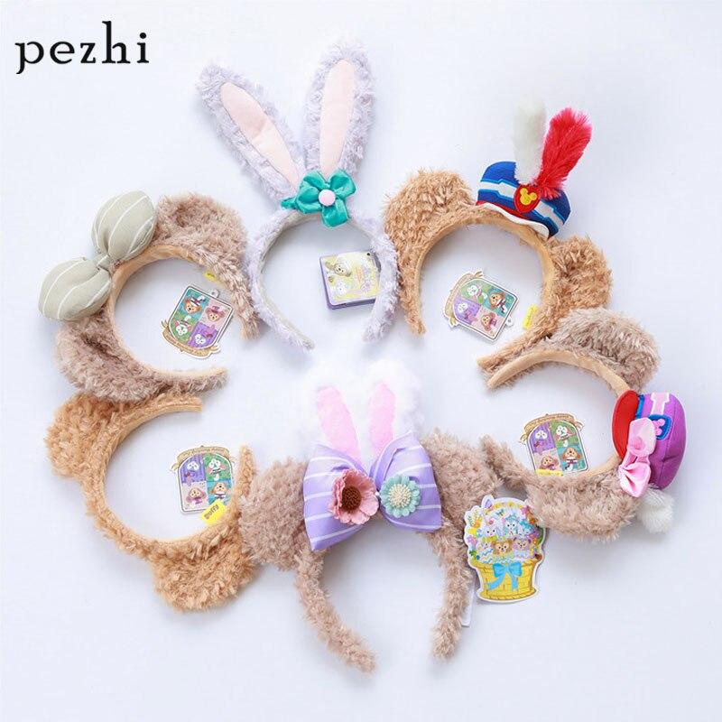 Cute duffy bear shirley rosa ballet coelho pato donald mickey pentagrama orelhas de coelho tambor equipe de pelúcia headband
