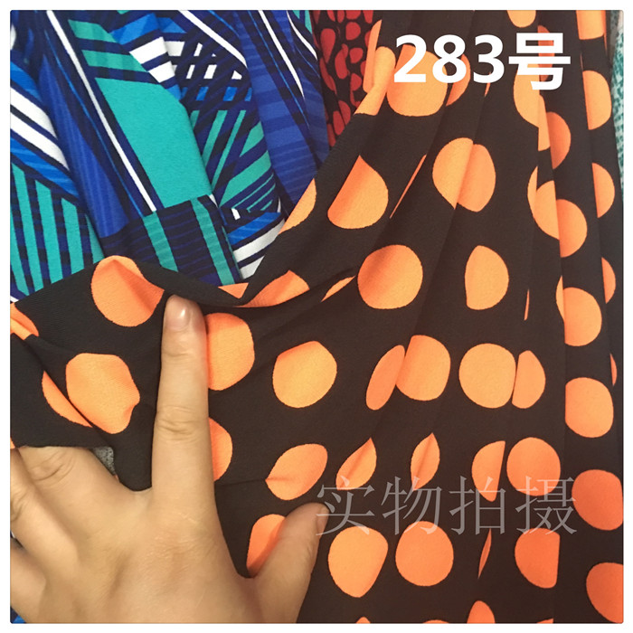 Smart Home Imported Four-sided Elastic Printing Fabric Skirt Harlan Trousers Bottom Shirt T-shirt Bottom Swimming Swimsuit Fabric