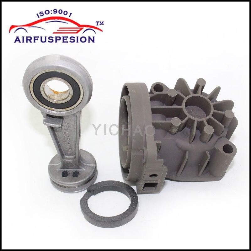 Livraison Gratuite Air Suspension Pompe Cylindre Piston Anneau C5 C7 A8 Phaeton X5 E39 A6 L322 W211 W220 E65 E66 LR2 XJ6