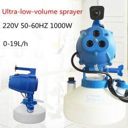 220V niebla fría eléctrica Ultra bajo volumen pulverizador ULV 3 agujeros insecticida esterilizador de aire epidémico Aerosol atomizador 1000W 4L Y