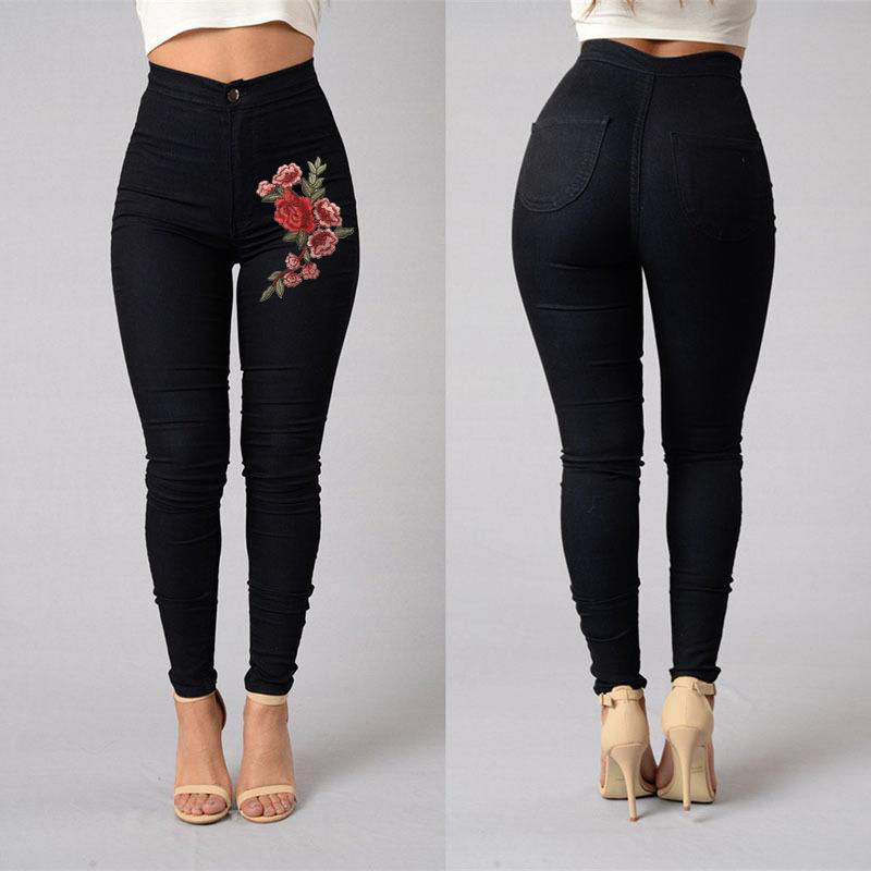 High Waist Embroidered Skinny Stretch Pencil Jeans | beatoutfit