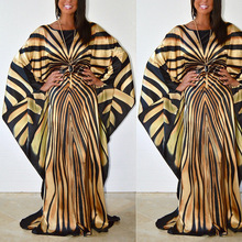 Modern Striped Loose Indian Sari Dress