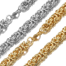 6/8/10mmFashion 316L Stainless Steel Silver Color/Gold Round Circle Byzantine Link Chain Men/Women Necklace Or Bracelet 1PCS New