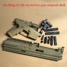 PB Playful bag toys gel ball gun blaster all of jinming scar