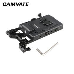 CAMVATE V Lock Mounting Plate Power Supply Splitter with 15mm Rod Clamp C1524